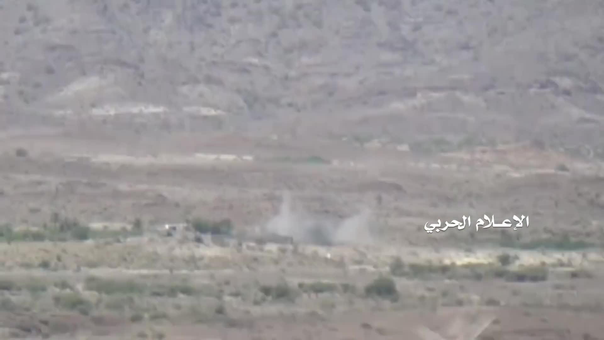 Lực lượng Houthi phóng tên lửa tấn công liên minh quân sự Ả rập Xê út