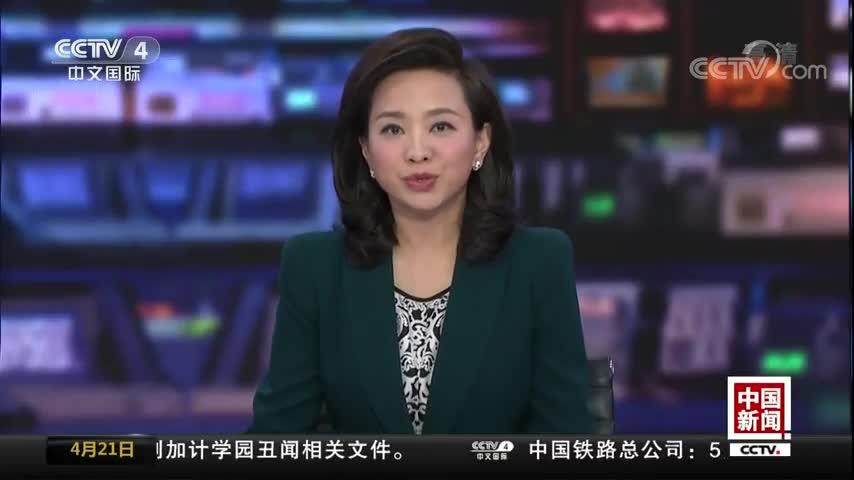 Càn Long-3 - Tàu lặn không người lái tiên tiến nhất của Trung Quốc