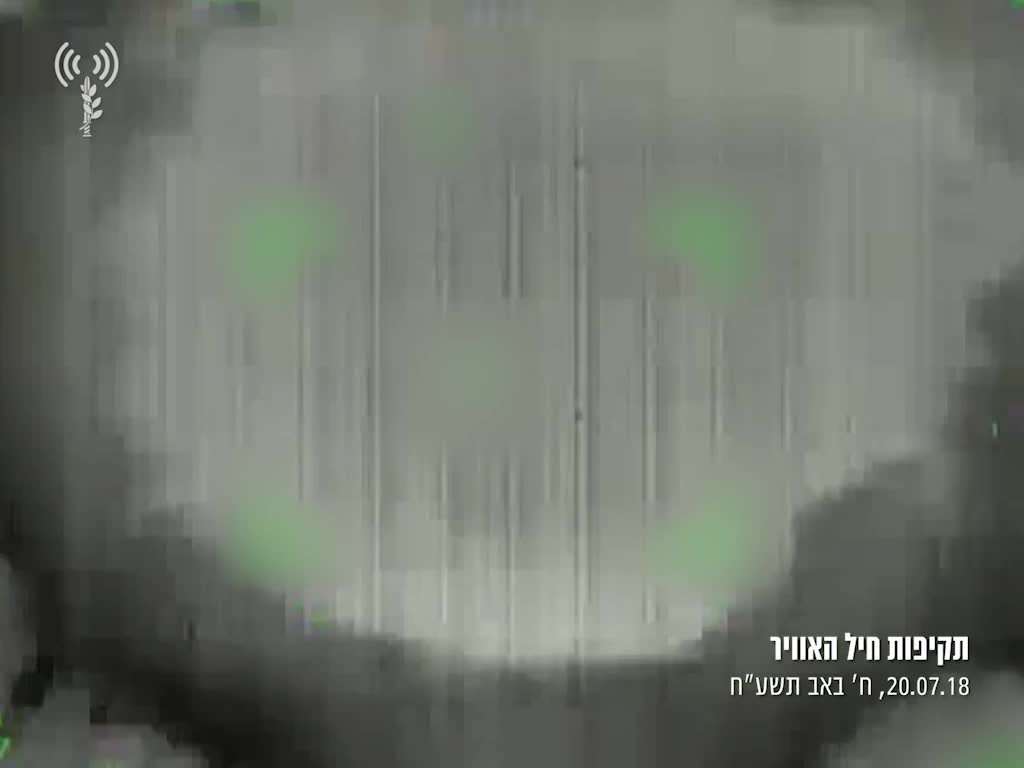 Video Quân đội Israel tấn công các mục tiêu ở Dải Gaza ngày 20/7