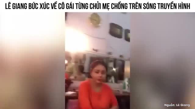 """Nghệ sĩ Lê Giang thể hiện sự bức xúc với phần ứng xử của thí sinh """"Quý cô hoàn hảo"""""""