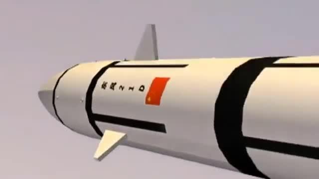 Mô phỏng một đợt tấn công của tên lửa DF-21D Trung Quốc
