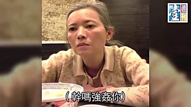 Lam Khiết Anh tố Tăng Chí Vỹ cưỡng hiếp mình.