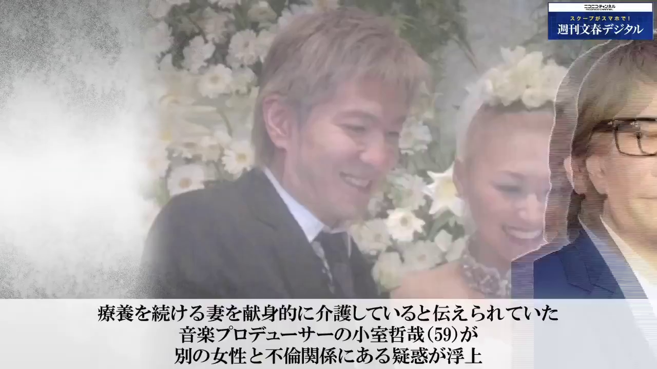 Nhật Bản đưa tin vụ ngoại tình của Tetsuya.