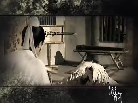 Đường Quốc Cường trong vai Gia Cát Lượng.