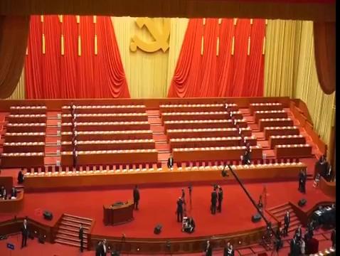 [VIDEO] Nhân viên lễ tân chuẩn bị trà phục vụ đại biểu tại Đại hội đảng 19 của Trung Quốc