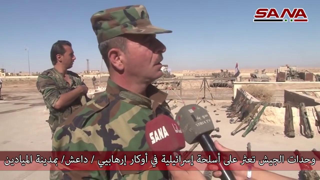"""[VIDEO] Syria công bố video """"vũ khí NATO"""" thu hồi được từ khủng bố"""