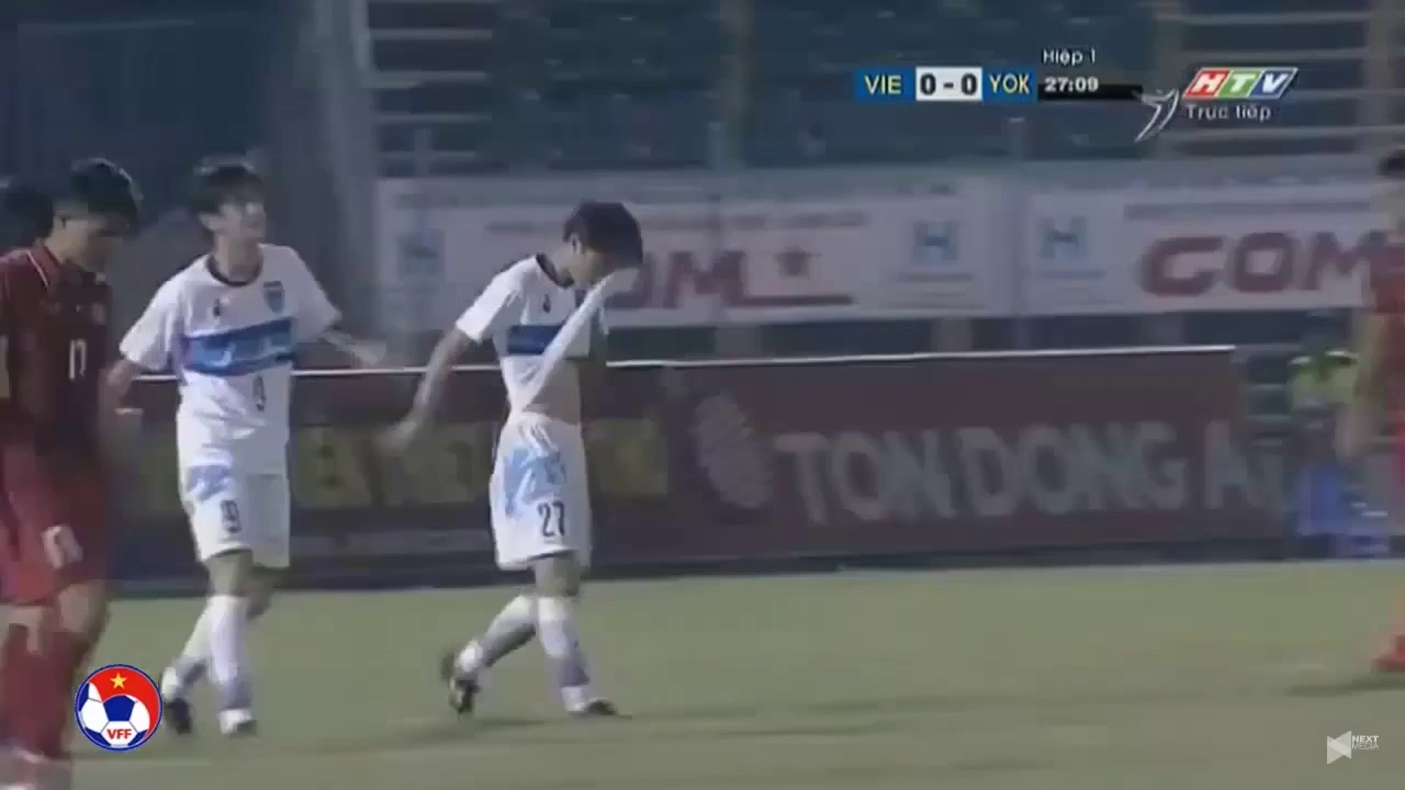 Giải U21 báo Thanh Niên: U19 Việt Nam 1-3 U21 Yokohama