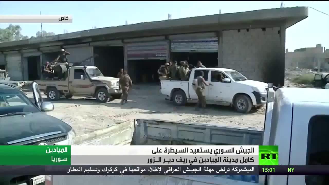 Kho vũ khí bị bỏ lại của IS tại Deir Ezzor. Nguồn: RT Arabic