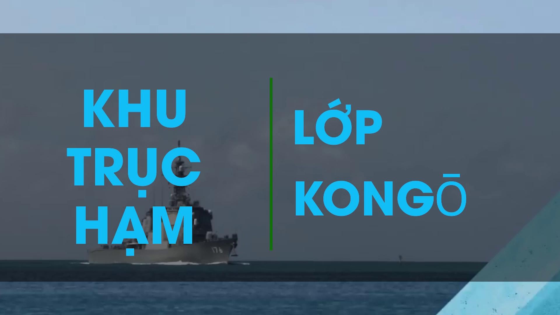 Khu trục hạm lớp Kongo của Hải quân Nhật Bản