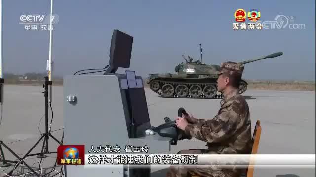 Video lính Trung Quốc điều khiển xe tăng Type 59 từ xa