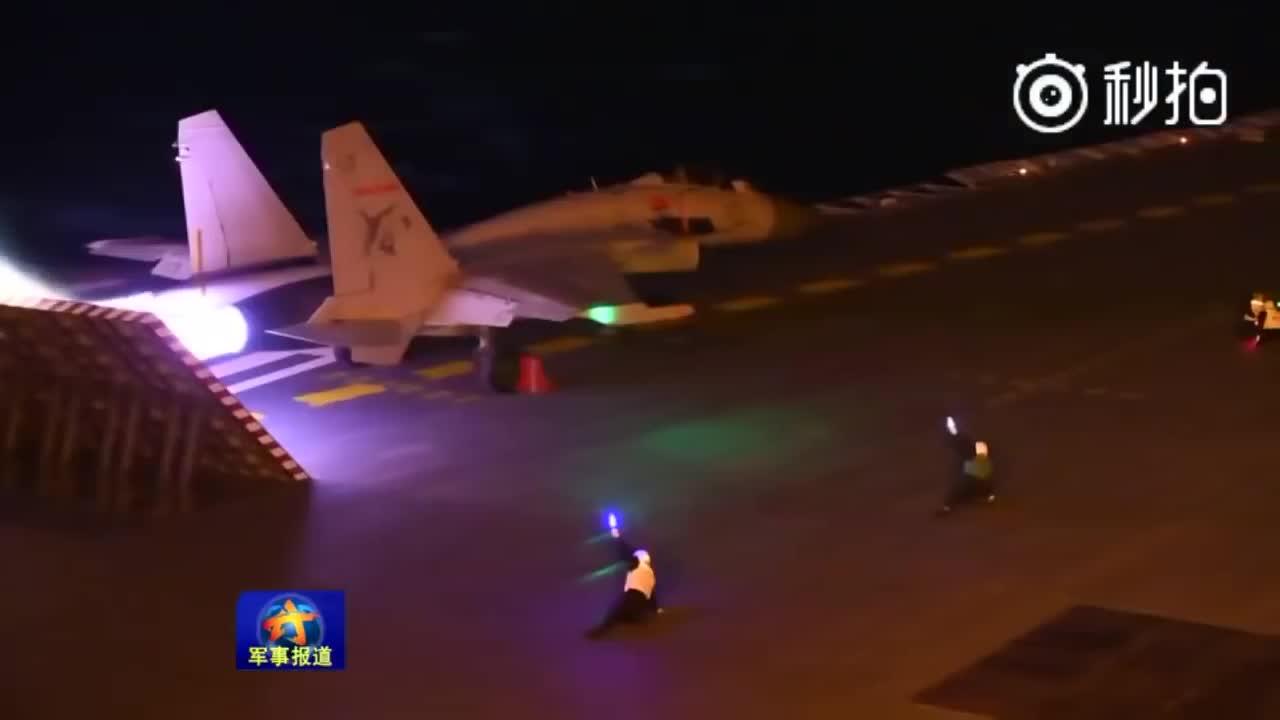 Tiêm kích Trung Quốc bay lượn trên tàu sân bay Liêu Ninh trong đêm