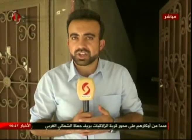 Kho vũ khí lực lượng Hồi giáo cực đoan trong khu vực 3 quận phía nam quận Damascus