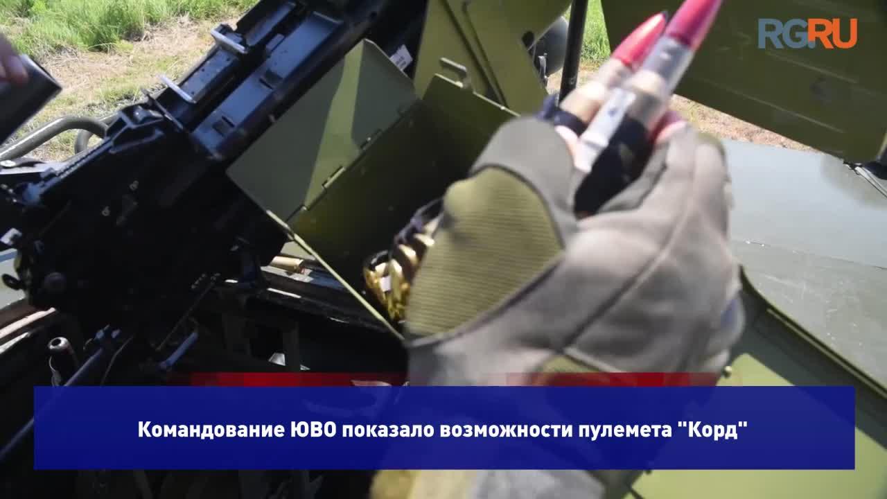 Cận cảnh binh sĩ Nga sử dụng súng máy hạng nặng Kord 12,7mm