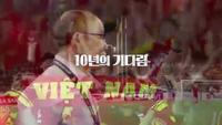 Video quảng cáo trận chung kết lượt về AFF Cup 2018 giữa Việt Nam và Malaysia của đài SBS