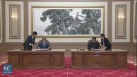 Lãnh đạo Hàn - Triều ký tuyên bố chung sau 2 ngày họp thượng đỉnh