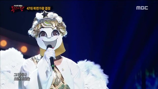 8 lần hiếm hoi idol Kpop đăng quang