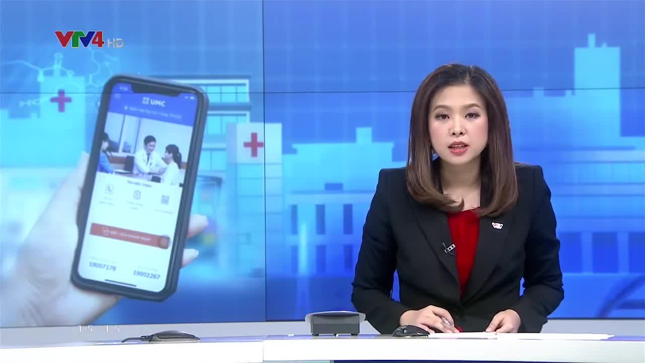 News 3 PM - 01/16/2019