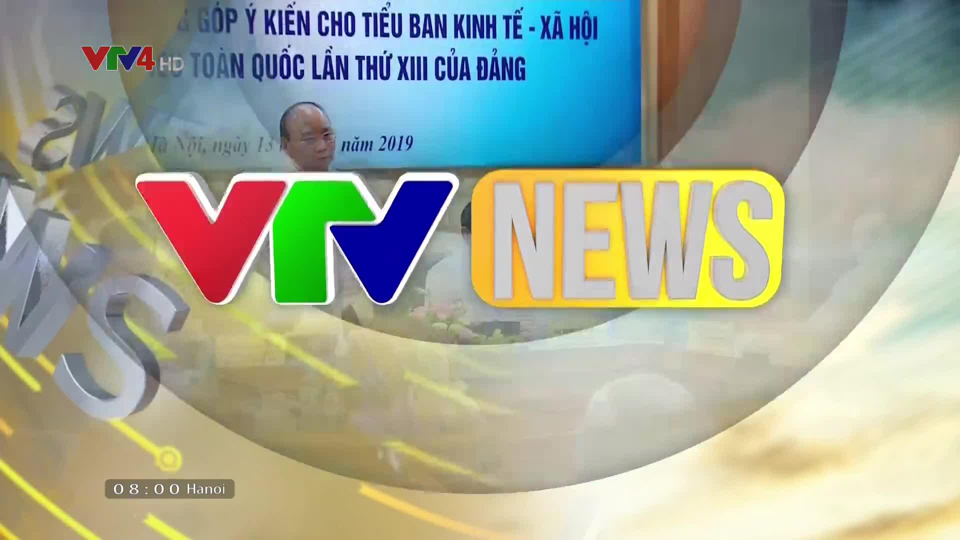News 8 AM - 5/14/2019