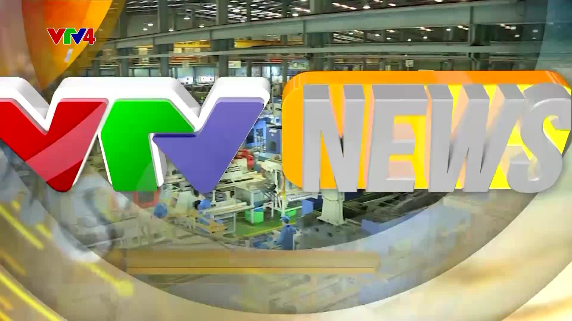 News 8 AM - 7/20/2018
