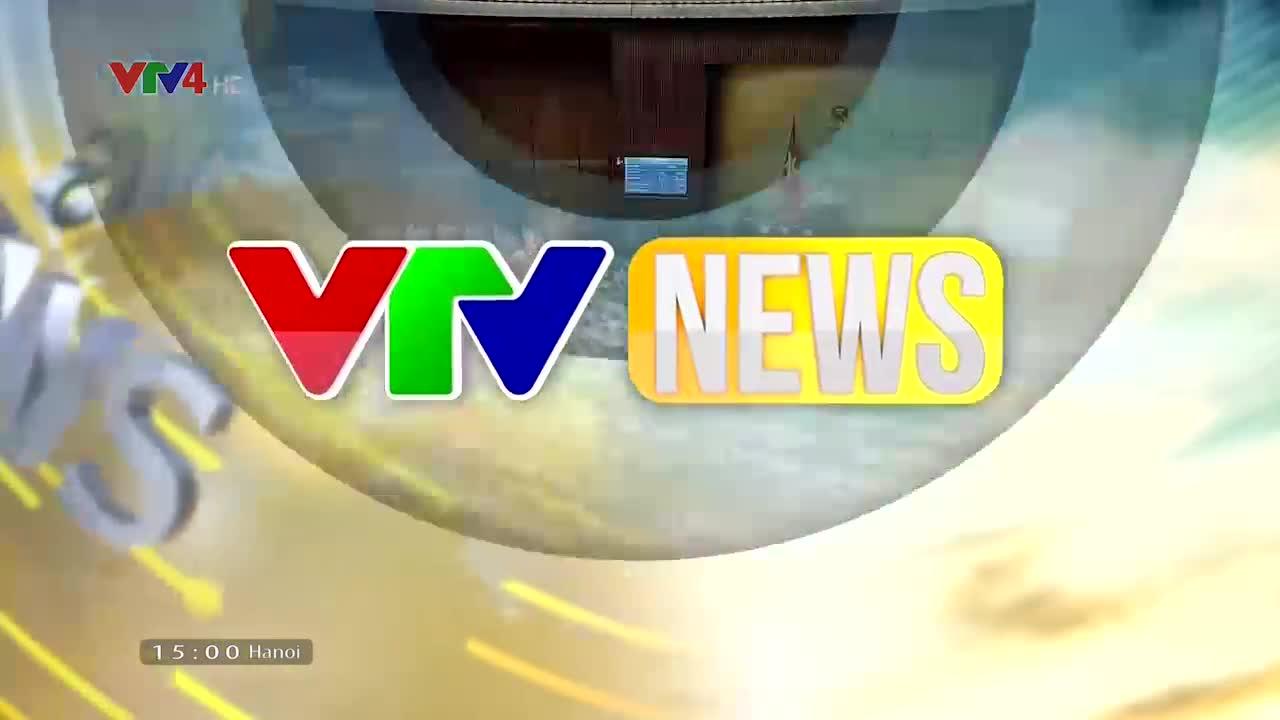 News 3 PM - 11/12/2018