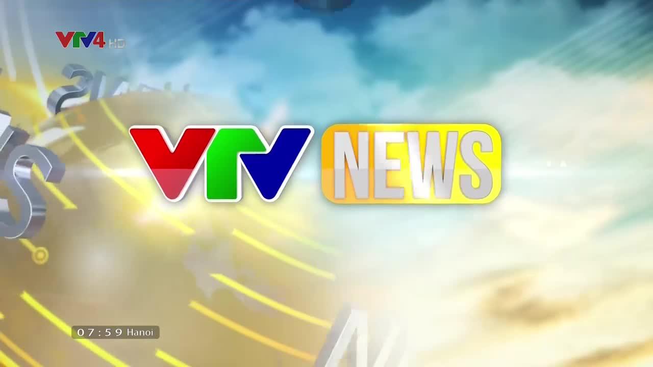 News 8 AM - 7/19/2018