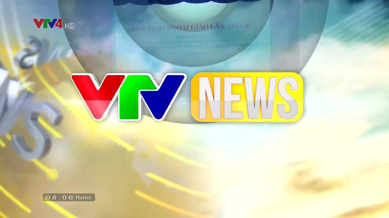 News 8 AM - 8/16/2018