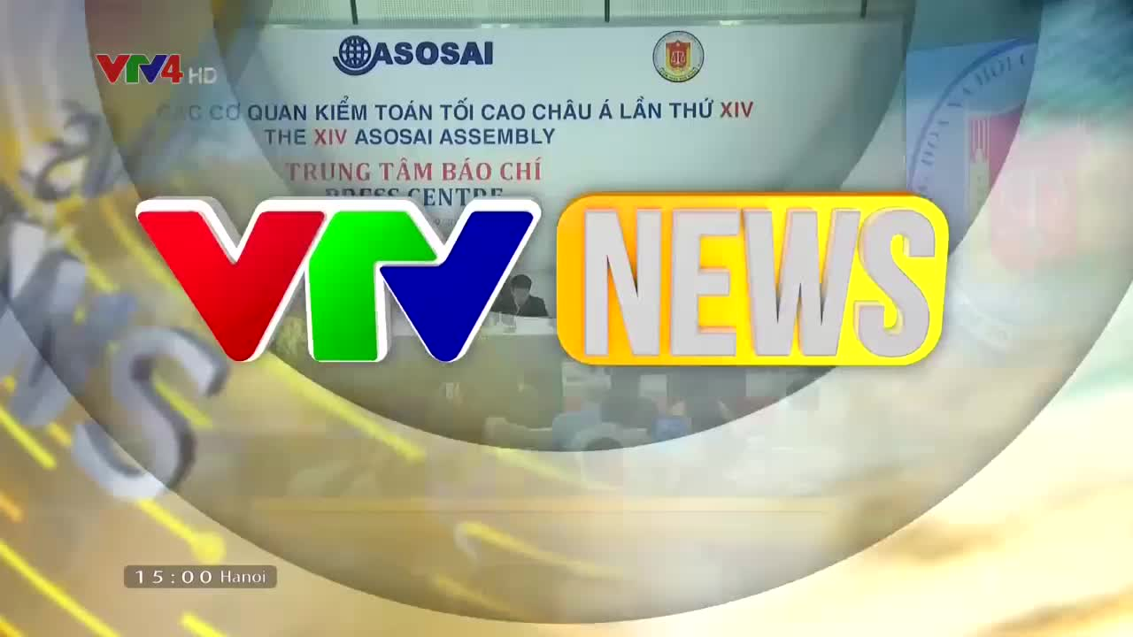 News 3 PM - 9/18/2018