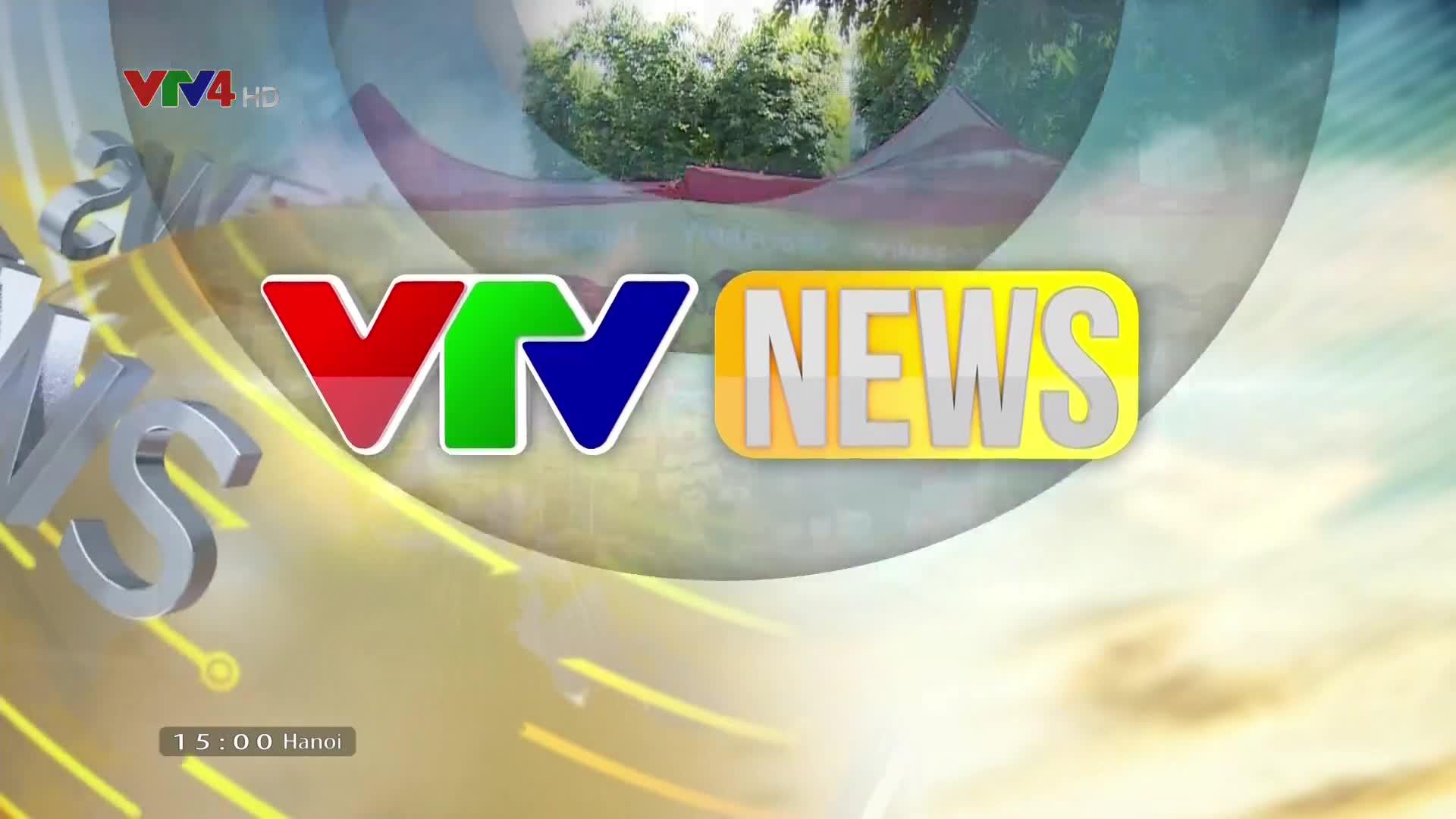 News 3 PM - 12/06/2018