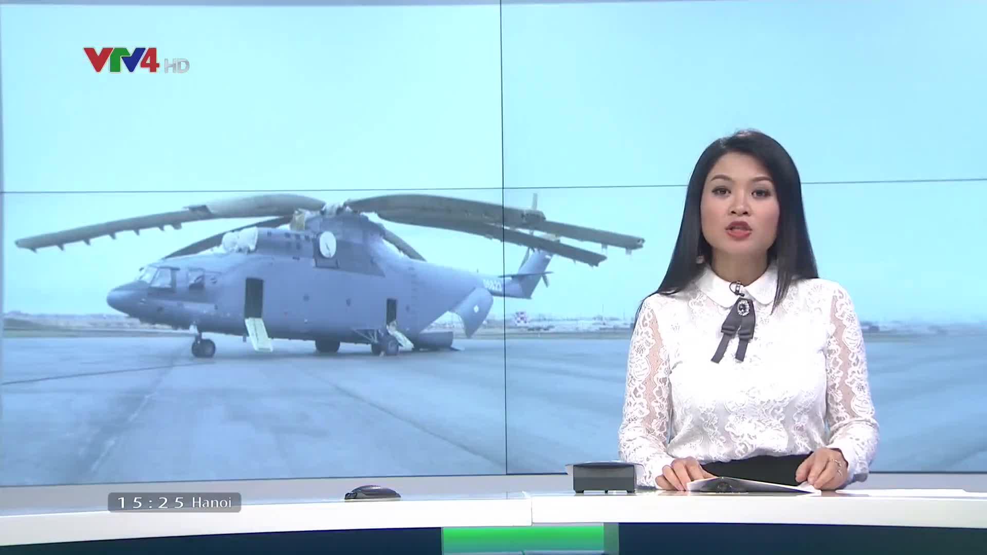 News 3 PM - 4/08/2019