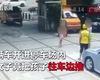 Trung Quốc: Thấy ô tô đang đi tới, người mẹ nhẫn tâm đẩy con ra để ăn vạ tài xế.