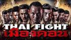 Võ sĩ Thái Lan hạ đối thủ sau 1 phút