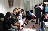 Hàng chục thanh niên Đà Lạt phê ma túy giữa đại dịch Covid-19