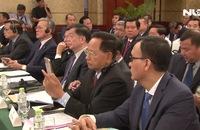 Việt Nam - Campuchia đặc biệt chú trọng hợp tác và phát triển các tỉnh biên giới