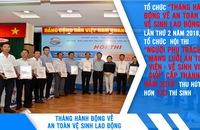 Tổng kết hoạt động Công đoàn TP HCM năm 2018