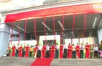 Trung tâm Báo chí TP HCM chính thức hoạt động