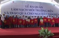 Trao 3.000 lá cờ Tổ quốc đợt 2 cho ngư dân Bà Rịa - Vũng Tàu