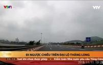 Clip: Xe ô tô ngang nhiên phóng ngược chiều trên đại lộ Thăng Long