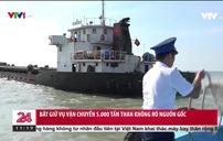 Bắt 5.000 tấn than lậu trên biển Vũng Tàu
