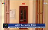 Chánh văn phòng tòa án bị bắt sau 26 năm bị truy nã