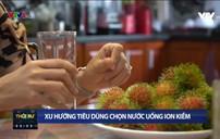 Xu hướng dùng nước ion kiềm của người tiêu dùng