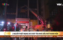 Điều tra nguyên nhân vụ cháy tòa nhà dầu khí Thanh Hóa