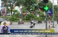 Khắc phục bất cập biển báo giao thông tại ngã tư Kim Mã - Vạn Phúc