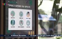 Nhà chờ xe buýt thông minh tại Hàn Quốc