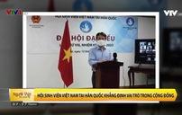 Hội Sinh viên Việt Nam tại Hàn Quốc chú trọng đổi mới sáng tạo