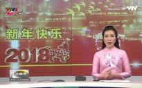 Bản tin tiếng Trung - 14/02/2018