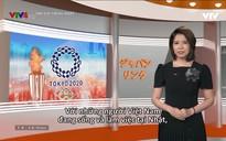 Tạp chí tiếng Nhật - 01/8/2021