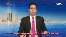 Thời sự 16h VTV1 - 20/9/2018
