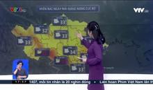 Bản tin thời tiết 18h - 07/5/2021