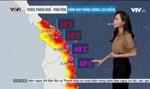 Bản tin thời tiết 12h30 - 31/7/2021