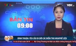 Bản tin 9h VTV8 - 14/12/2018